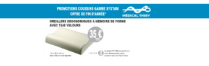 Coussin gamme Systam